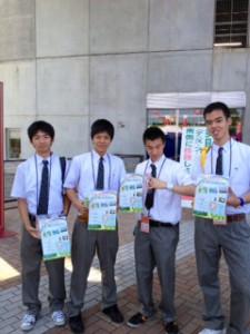 2013年6月募金活動23