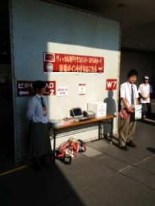 2013年6月募金活動8