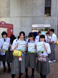 2013年6月募金活動21
